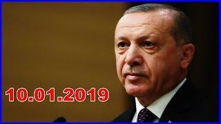 Cumhurbaşkanı Erdoğan'ın Kültür ve Turizm Bakanlığı Özel Ödülleri Töreninde Konuşması 10.1.2019